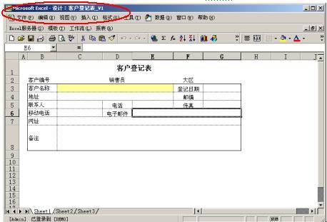 第3章v饺子饺子图纸机器包图片