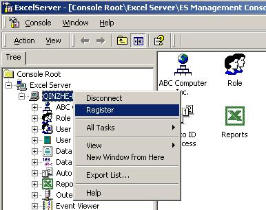 Excel Server 2004 Enterprise Edition