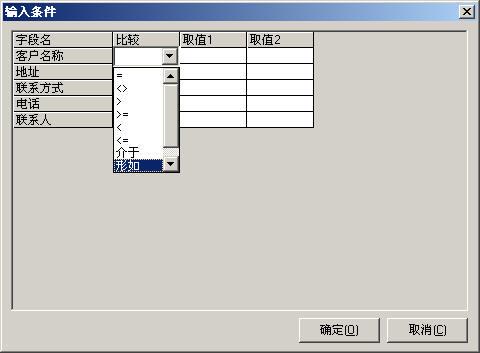 (1)下拉列表  表名:模板中定义的数据表。 取值:模板中定义的数据表中的列名。 筛选条件:  下拉列表的值选择满足所定义条件筛选出来的值。 (2)树形选择  表名:模板中定义的数据表。 取值:模板中定义的数据表中的列名。 节点关键字:构成树形结构的主要字段。 父结点关键字:父节点的字段。 排序方式: 不排序 按取值排序 升序 降序 按节点关键字排序 升序 降序 筛选条件: